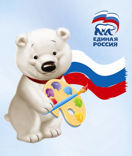 фото картинки с днем единой россии парке
