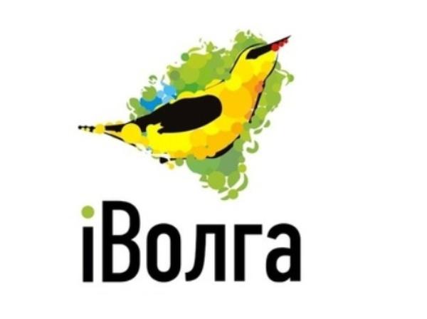 """Лучшие проекты оренбургских студентов участвуют в конкурсе на форуме  """"iВолга 2013 """" в..."""