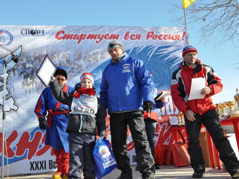 Россия спорт конкурсы